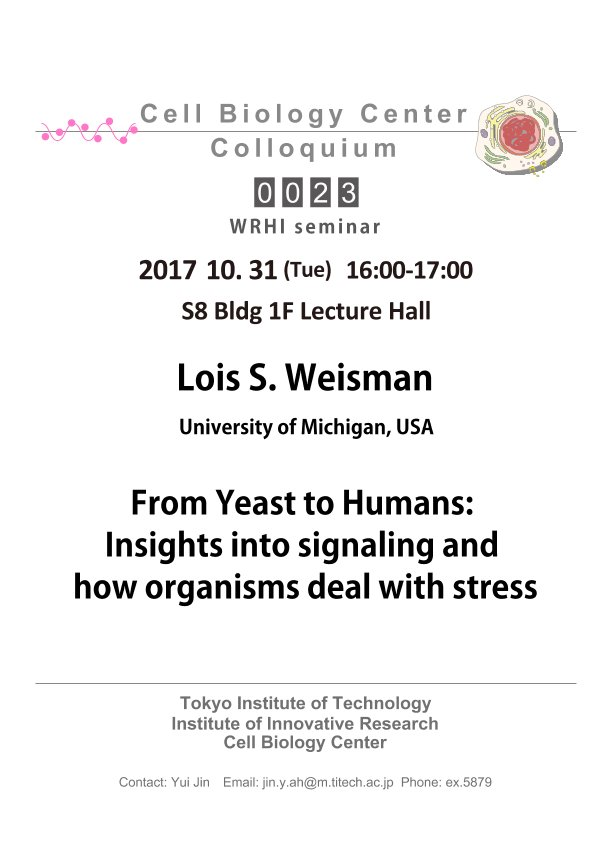 2017.10.25 Tue Cell Biology Center Colloquium 0023 Dr. Lois S. Weisman /From Yeast to Humans: Insights into signaling and how organisms deal with stress